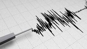 Kandilli deprem bilgisini revize etti